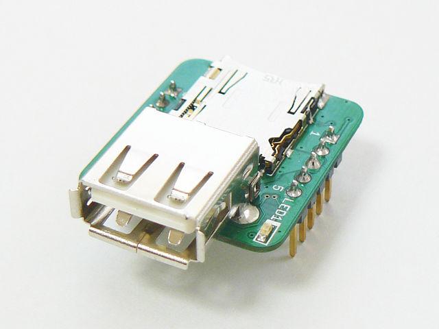 Make a MZ-80 emulator by using PIC32MX